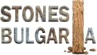 Stones Bulgaria